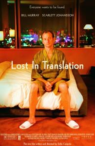 Lost in Translation poster stor